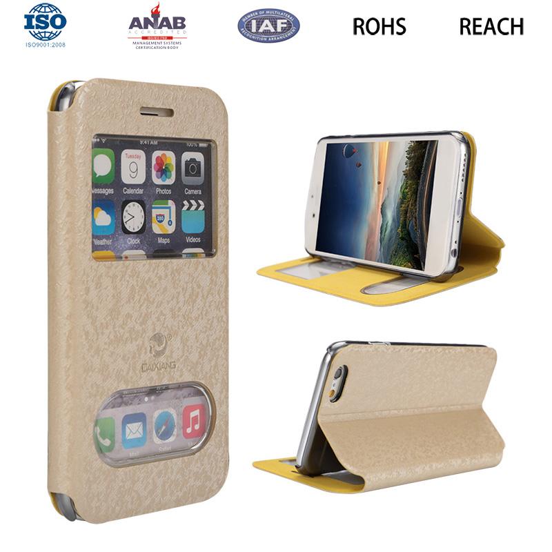 惠州新品华为magic手机保护壳 全包时尚翻盖可视窗原装5.5寸皮套