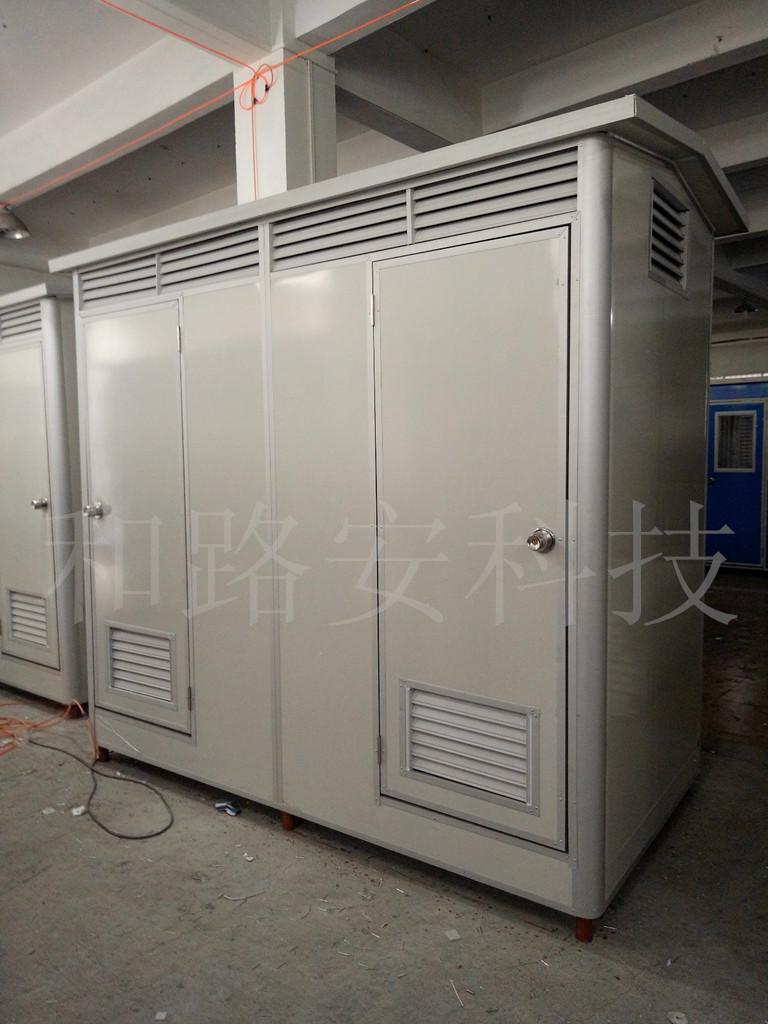 惠州惠城制作不锈钢移动环保厕所供应