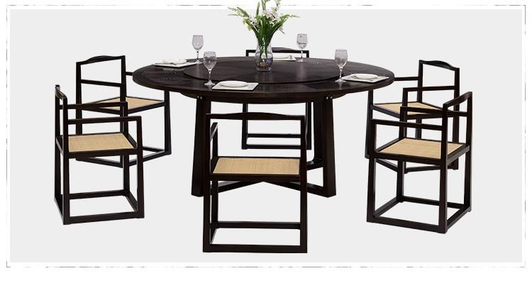 新中式实木餐桌椅组合现代圆桌餐厅厂家出售