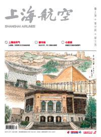 上海航空杂志广告电话