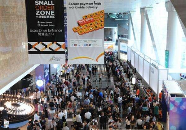 2017香港秋季灯饰展-2017香港国际户外及科技照明博览会