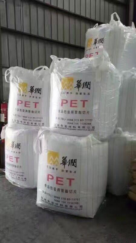 免費提供PP普瑞曼J106MG 可以應用)高剛性,應用于薄壁容器