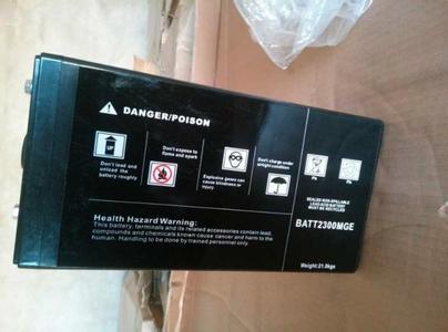 因此可将电池安装在办公室 或配套设备房内,而无需另建专用电池房