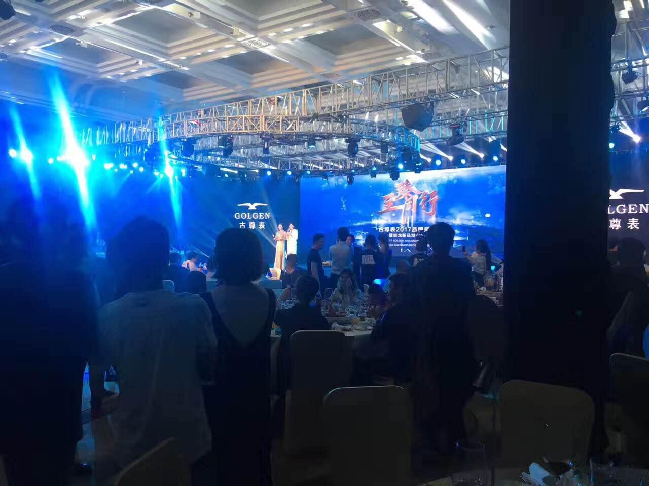 深圳舞台搭建