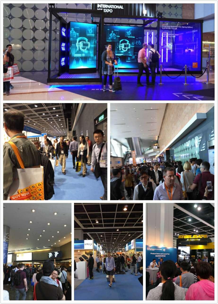香港电子展-2018香港贸发局电子展+湾仔电子展