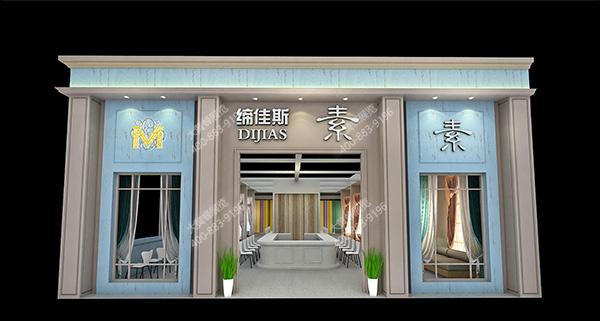 布置展厅-展厅搭建-布艺展厅效果图-展会展厅设计