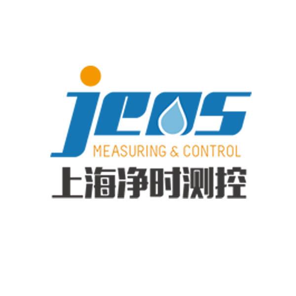 凈時測控技術(上海)有限公司