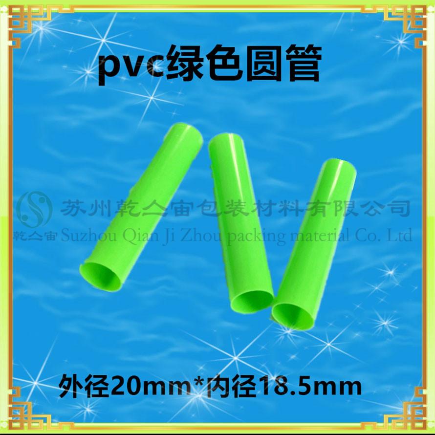*生產各類**卷芯管 塑料管芯 塑料包裝管