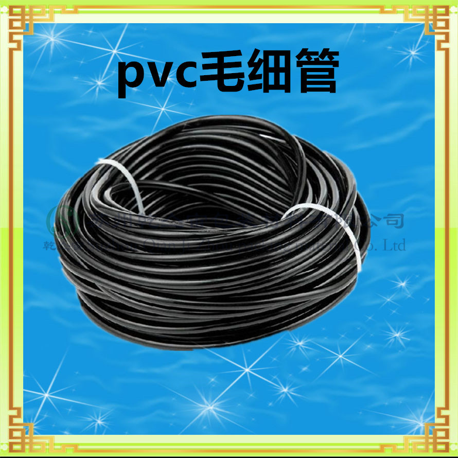 pvc護套軟管 毛細噴滴管 pvc線束管 pvc/pe塑料軟管請選擇蘇州乾亼宙