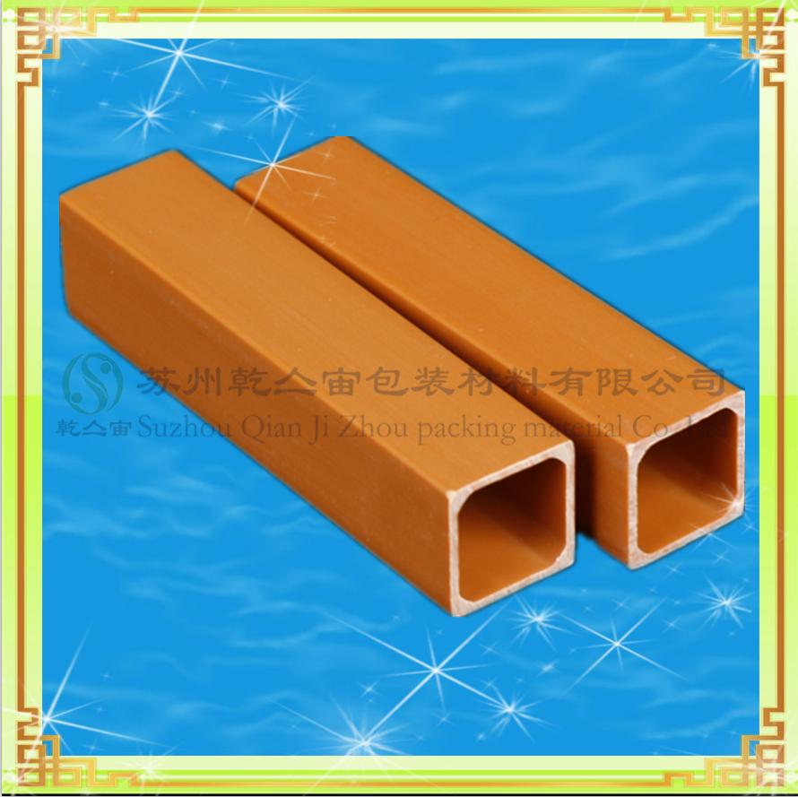 訂做**pvc矩形塑料管材 pvc abs pe 四方形管 pvc塑料方管支架