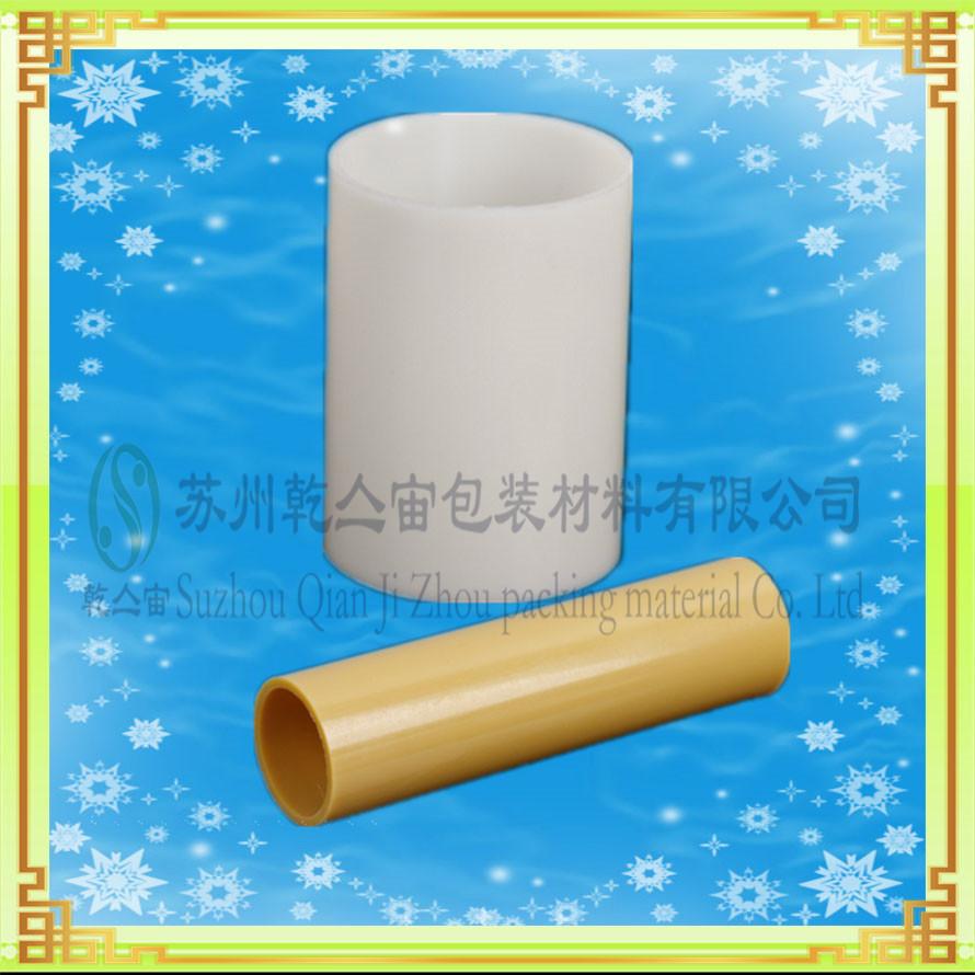精密abs卷芯管供應商 abs包裝管供應商多色abs塑料管芯提供商 歡迎來電協議