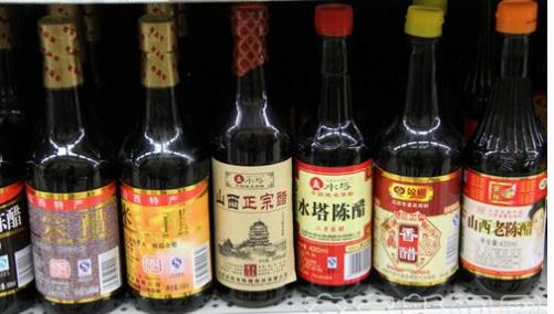紫林陈醋 (1)