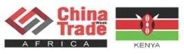 非洲中國貿易周貼面板