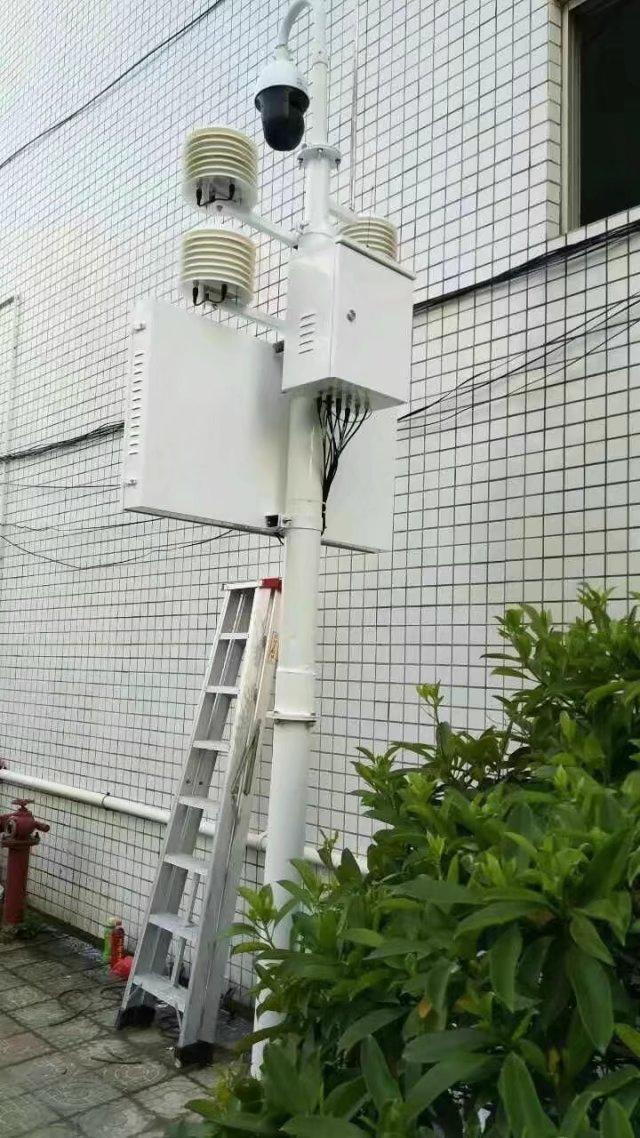 空气质量监测系统2