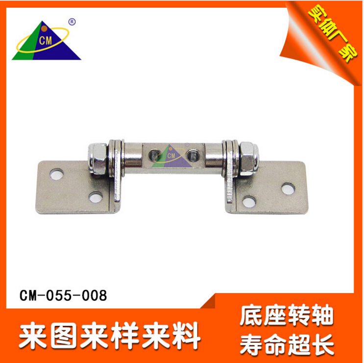 显示器底座转轴批发 扭力大结构稳定 适用于17-24寸显示器底座