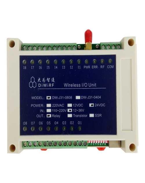 北京无线遥控器