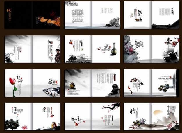 画册设计/企业宣传册设计/画册/会展招商创意内刊折页图片