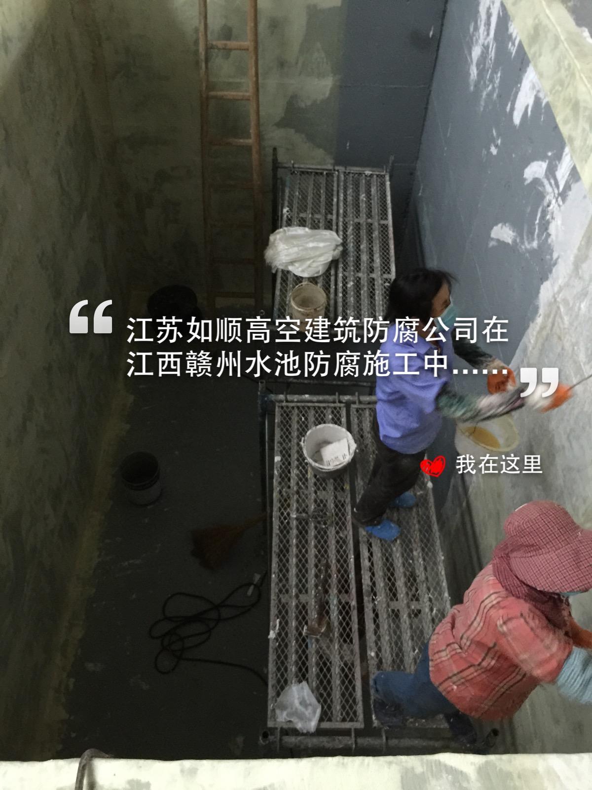 浙江環氧FRP玻璃鋼水池內襯防腐公司