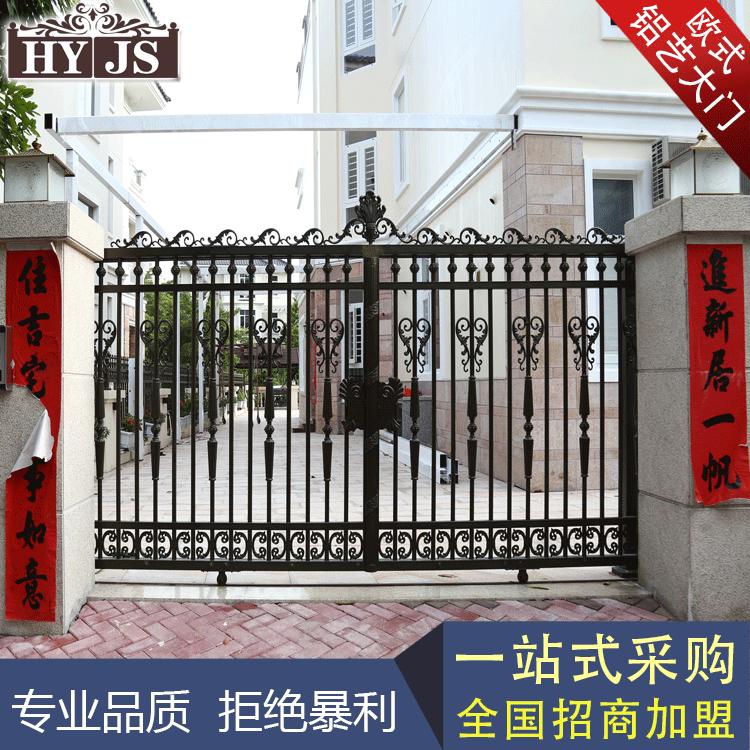 中式铝艺大门农村庭院别墅围墙大门平移铸铝合金入户门双开电动门