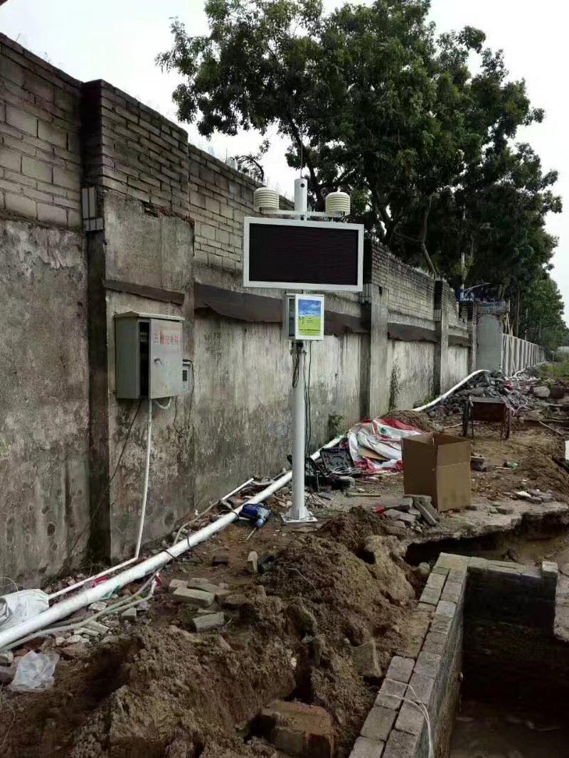 肇庆市扬尘在线监测系统 噪声实时监测设备 联动除尘系统