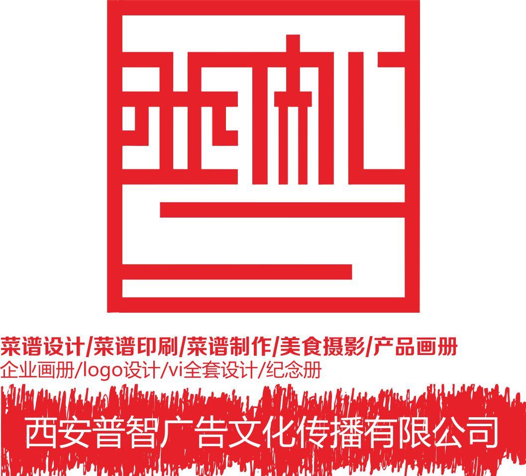 川香缘菜谱酒楼制作、大唐小厨酸菜鱼做法制作全集炖排骨的简单猪肚大菜谱图片