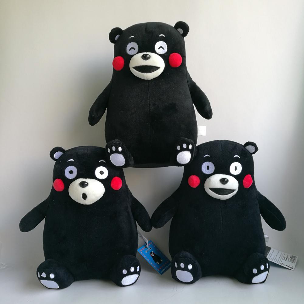 熊本熊公仔创意毛绒玩具布娃娃 日本黑熊毛绒公仔儿童