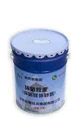 贵州省黔东州凯里市钢筋锚固料多少钱一吨?