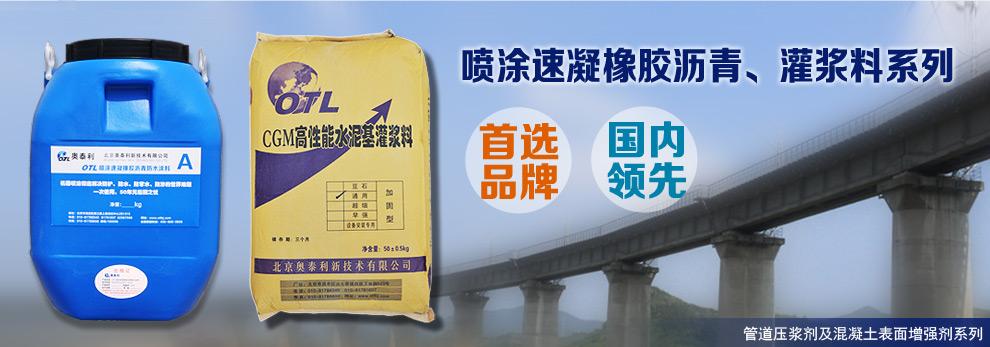 贺州无收缩灌浆料供应商