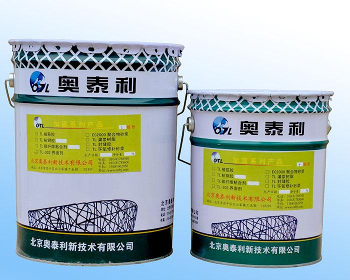 贵州省黔东州丹寨县钢筋锚固料多少钱一吨?