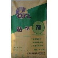 贵州省安顺市西秀钢筋锚固料厂家直销,优质品质,优质服务