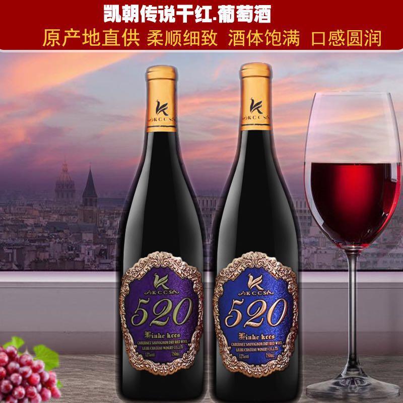 团购中秋礼品红酒价格红酒冷餐会国庆礼品红酒团购