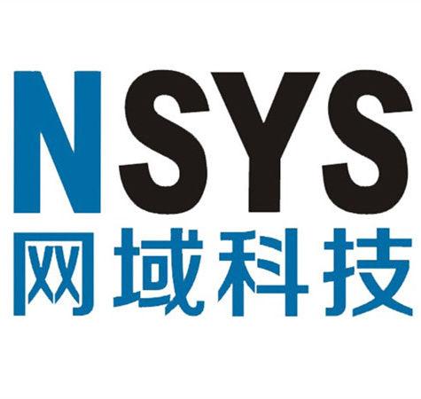 深圳市網域科技股份有限公司