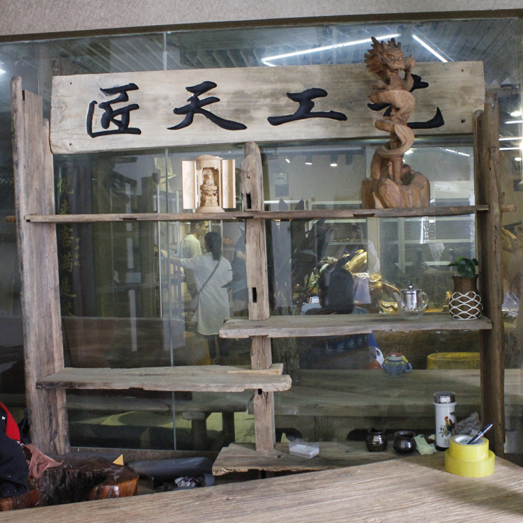 金华老家具商行,金华老家具家具,一诺门板榆木奴木雕文图片