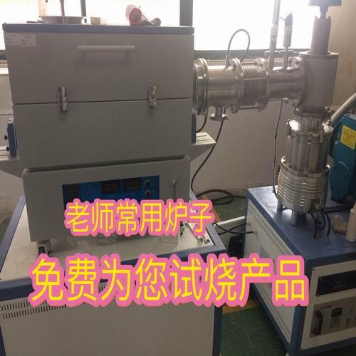蘇州微行爐業有限公司