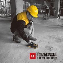 荆州一体式楼板测厚仪hc_hd90在哪买