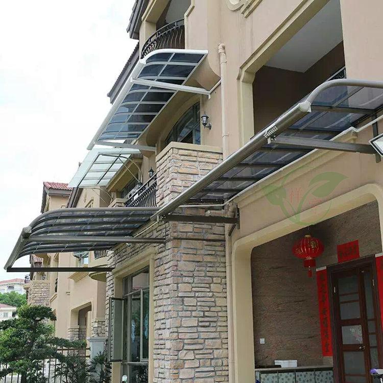 河北定做别墅遮阳蓬 庭院露台蓬 阳台窗口遮阳雨棚 欧式弧形遮阳蓬