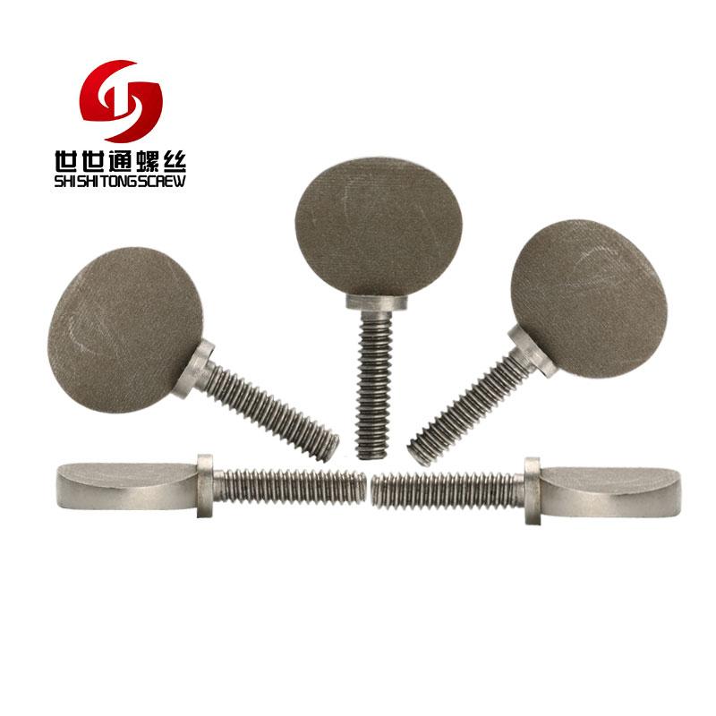 福田螺丝厂家生产不锈钢螺丝 m4.6球拍型设备用不锈钢