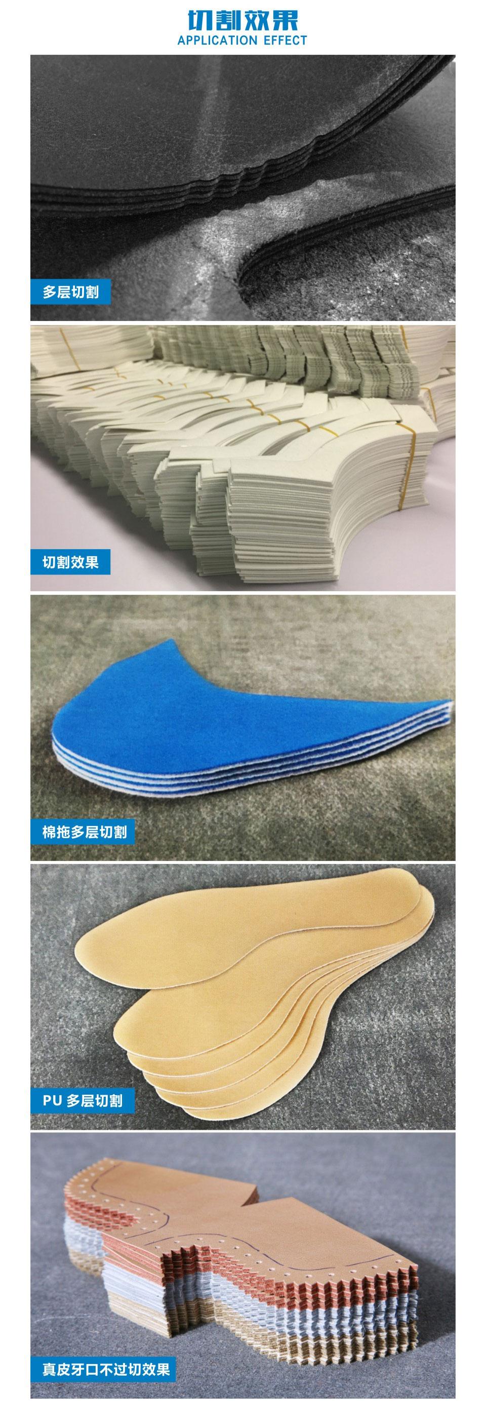 鞋业组成2