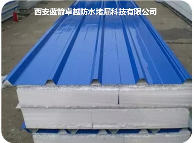 西安钢结构金属屋面防水维修|西安钢构厂房防水维修|西安彩钢瓦屋面防