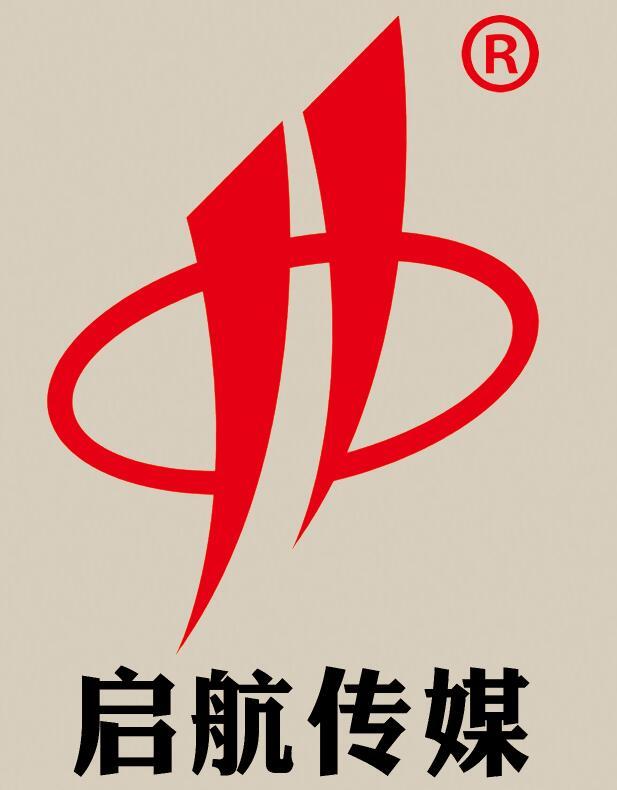 寧夏啟航廣告傳媒有限公司