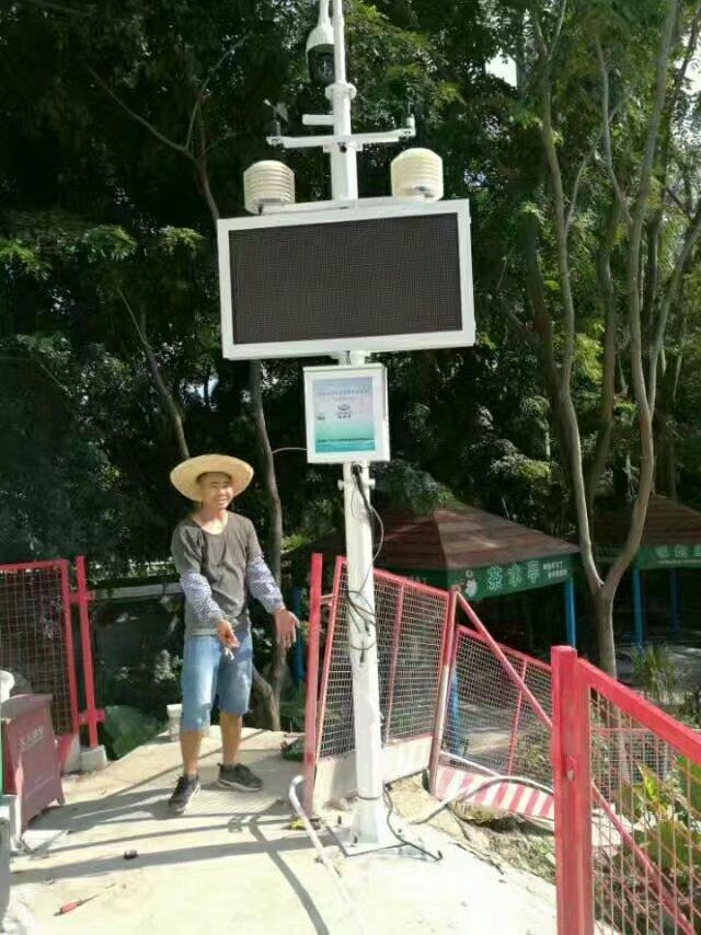深圳市PM2.5扬尘监测仪 TSP视频监控系统 噪声在线监测设备