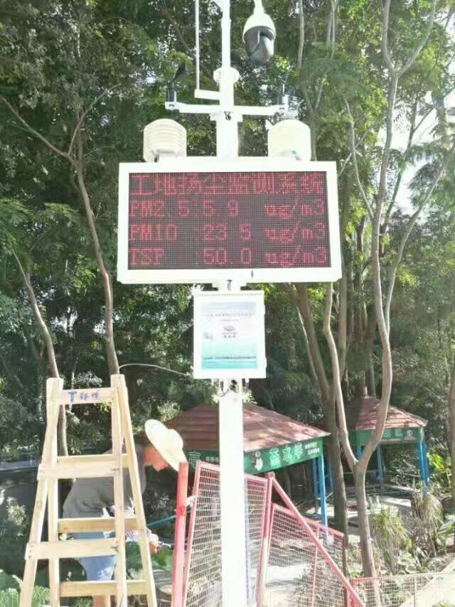 潮州市奥斯恩工地扬尘监测设备厂家 扬尘在线监测系统价格多少