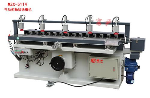 MZX-5114A黄片多轴钻铣槽机木工开槽机视频短木工气动图片