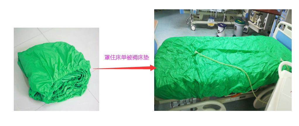 床单位消毒机