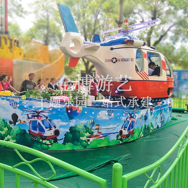 玩具 游乐设施 大型游艺机 > 大型游乐园设备报价   旋转飞机游乐设备