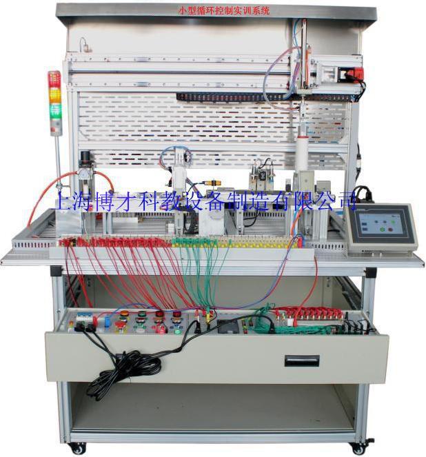 西安初级自动化实训设备厂家 PLC可编程控制实训装置 模块