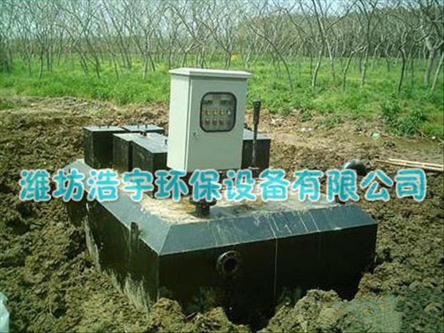 牡丹江市医院污水处理设备厂家