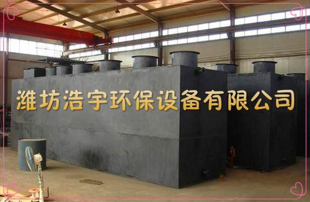 黄南藏族自治州医院污水处理设备价格