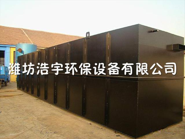 梅里斯达斡尔族区医疗污水处理设备