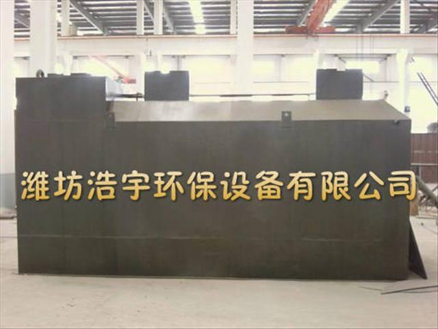 屏南县医疗污水处理设备